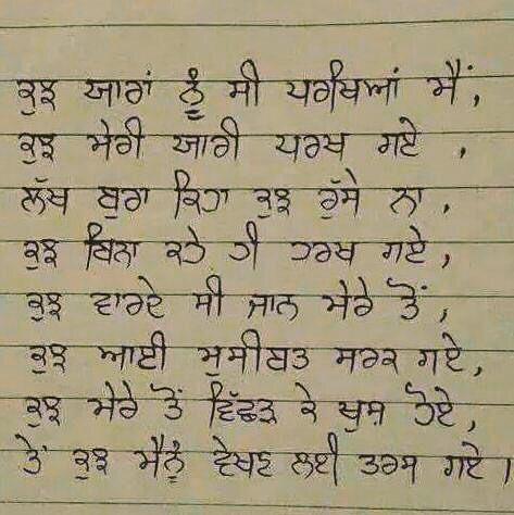 Bhupinder Kullar on Twitter: