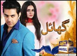 Ghayal - 13th October 2016 - Episode 13  in High Quality thumbnail