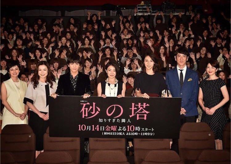 TBS金曜9時枠の連続ドラマ