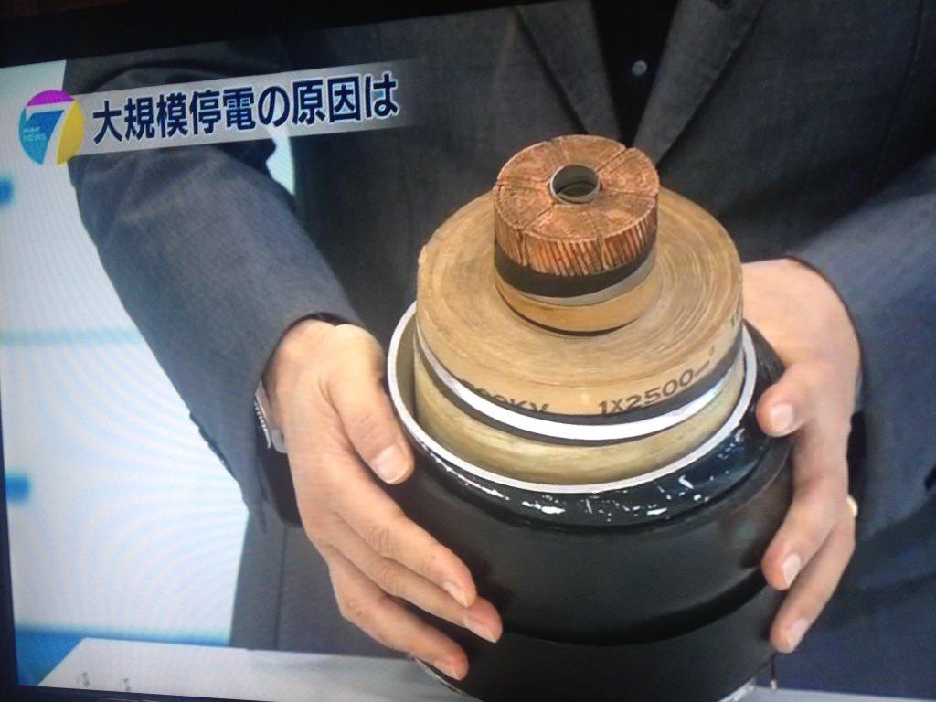 """kegasa on Twitter: """"蛍光灯の点..."""