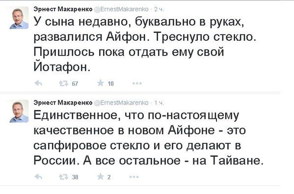 """""""Бензина не хватит, чтобы все наши границы объехать"""", - Путин об изоляции России - Цензор.НЕТ 5709"""