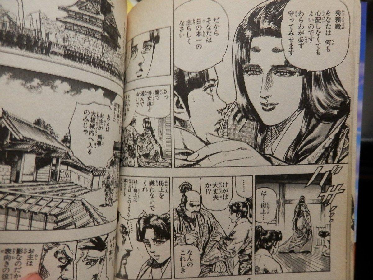 gryphon(まとめ用RT多) on Twi...