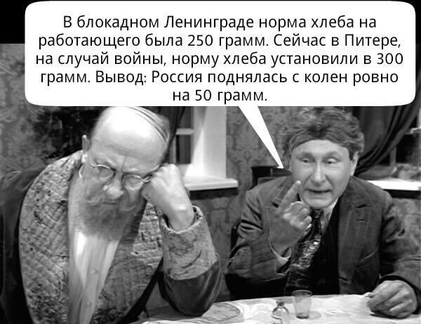 """""""Если надо будет, мы еще не раз сюда вернемся"""": социальный ролик ко Дню защитника Украины о военных, которые погибли в войне на Донбассе - Цензор.НЕТ 3663"""