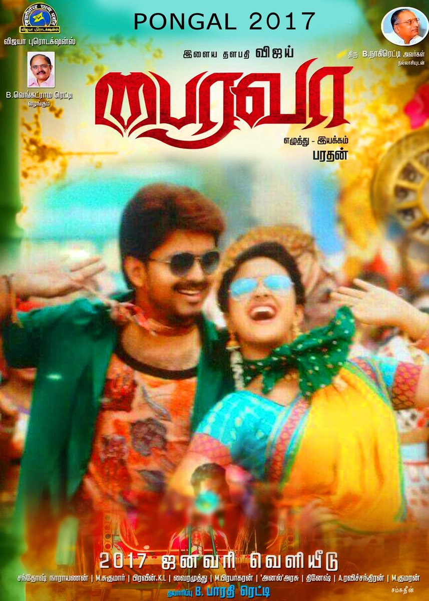 Jigarthanda mp3 songs free download tamilwire | Tamilwire