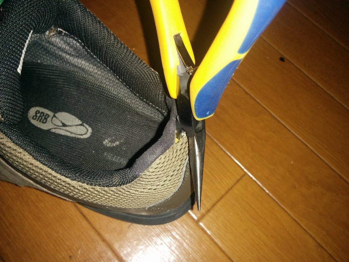 アキレス腱 靴擦れ