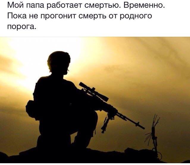 """""""Если надо будет, мы еще не раз сюда вернемся"""": социальный ролик ко Дню защитника Украины о военных, которые погибли в войне на Донбассе - Цензор.НЕТ 7547"""