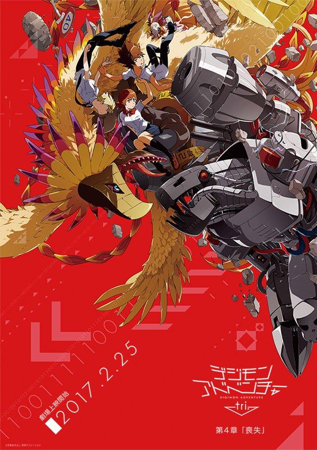 Digimon Adventure Tri. Parte 4: Sōshitsu (Perda) Cusv9weXEAANAsZ