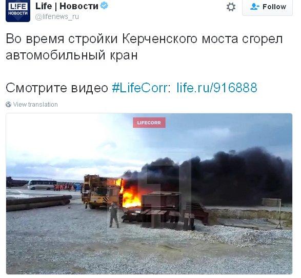 Боевики демонстративно перемещают войска в районе Станицы Луганской, - ГУР Минобороны - Цензор.НЕТ 9606