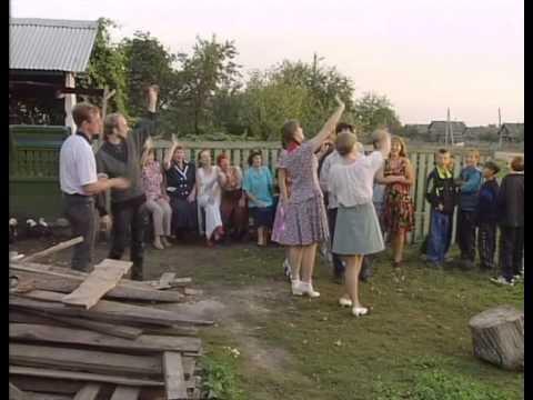 Лена василёк и группа белый день минуса слушать бесплатно