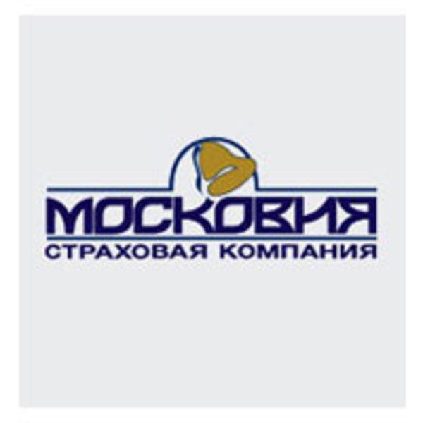 Страховая компания московия официальный сайт тамбов официальный сайт группы компаний агротек
