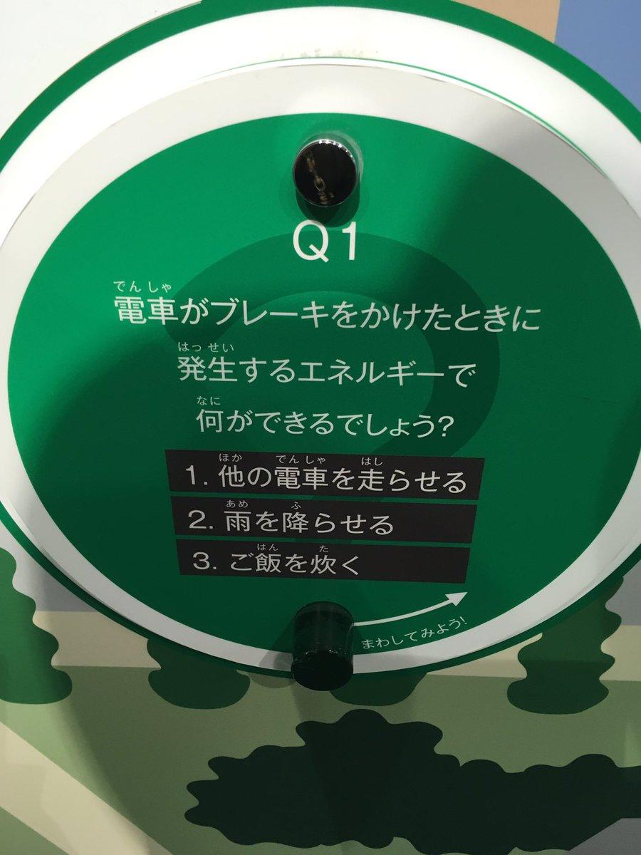 ごはんが炊けると秋田さんが喜ぶね https://t.co/9Dm4ECp0ze