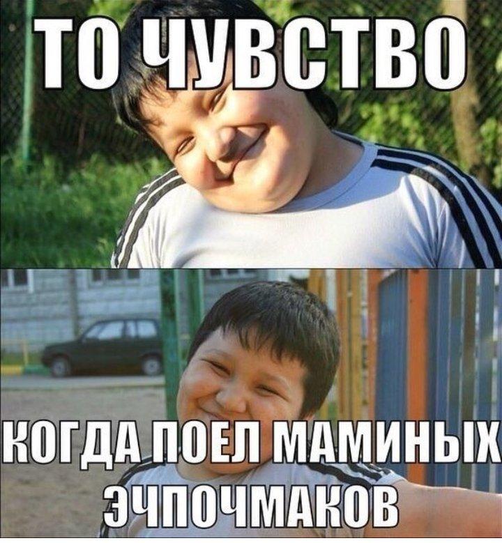 Прикольная картинка татарина