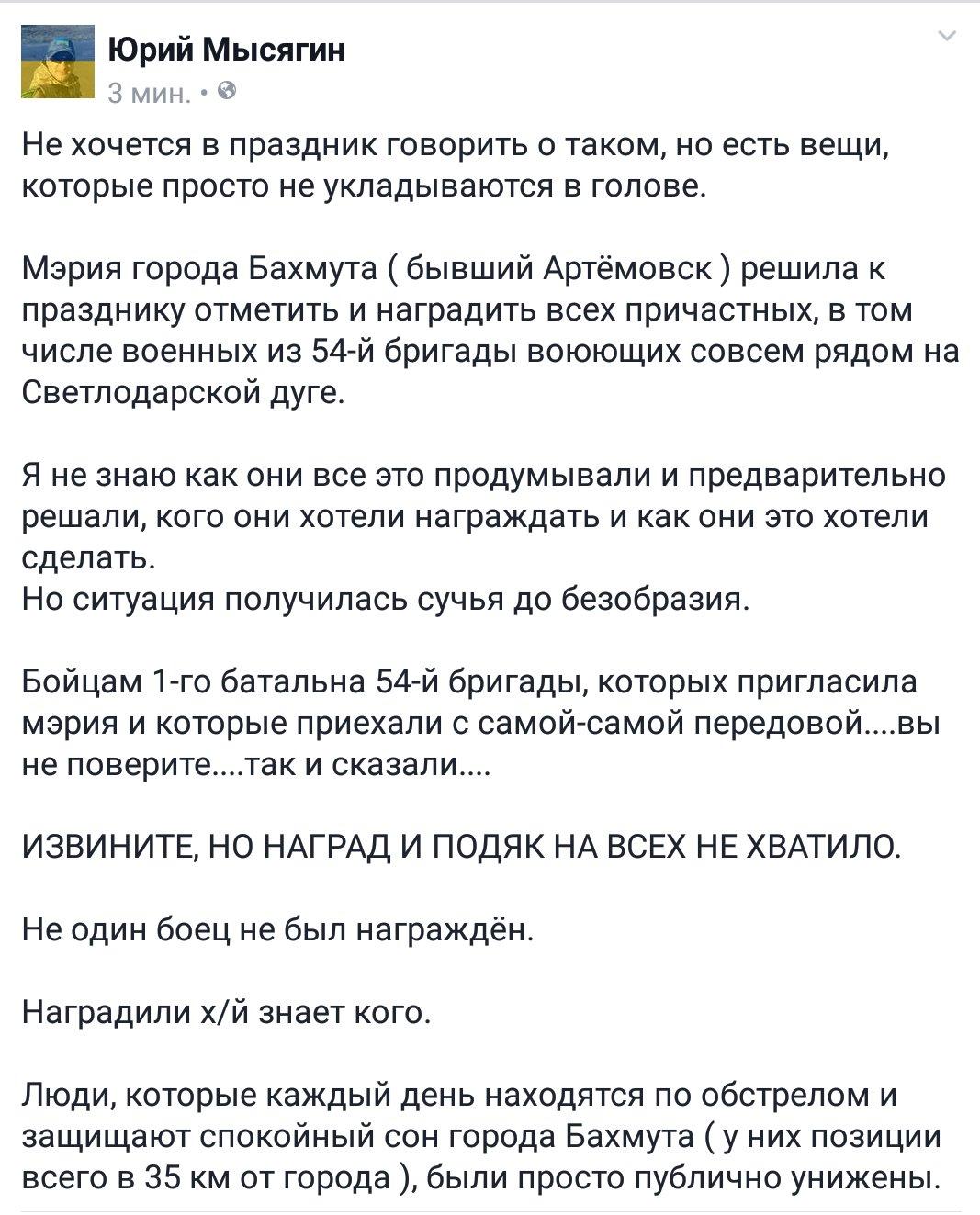 Пророссийски настроенные жители Донбасса и Крыма опираются на советскую идентичность и мифы, - Вятрович - Цензор.НЕТ 5425