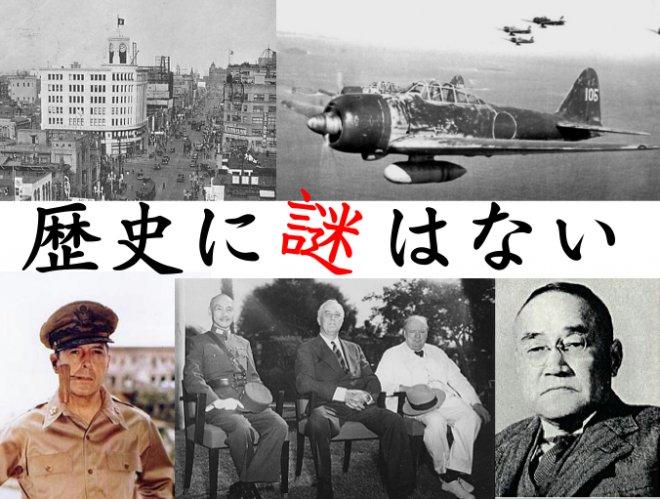 【新着記事】八幡 和郎: 朝鮮は日清・日露戦争の原因で被害者でない https://t.co/z0VjhwyIzH #科学文化 https://t.co/9H6dm7E7bf