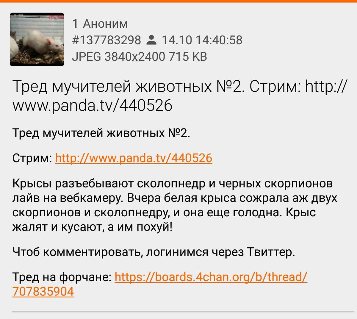 Русские прокси socks5 для брут World Of Tanks