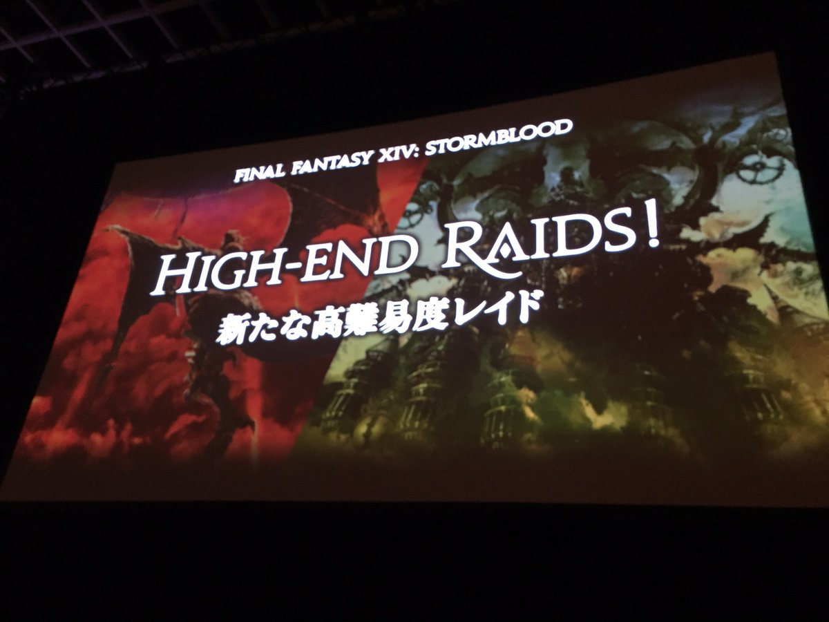 Of course, more dungeons. and high end raids. #FFXIVFanFest2016 @RPGamer https://t.co/OPCtBmY9SV
