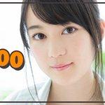 Image for the Tweet beginning: 6月11日月曜日 乃木坂46の生田絵梨花が3:00をお知らせします。 #生田絵梨花