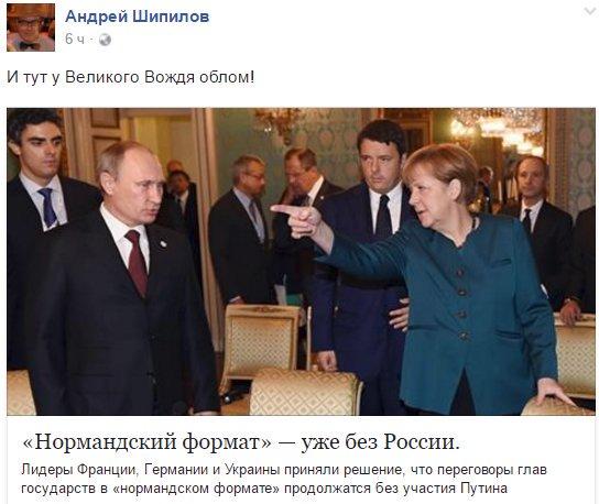 """ЕС хочет расширить дипломатические санкции против России, - """"Радио Польша"""" - Цензор.НЕТ 2918"""