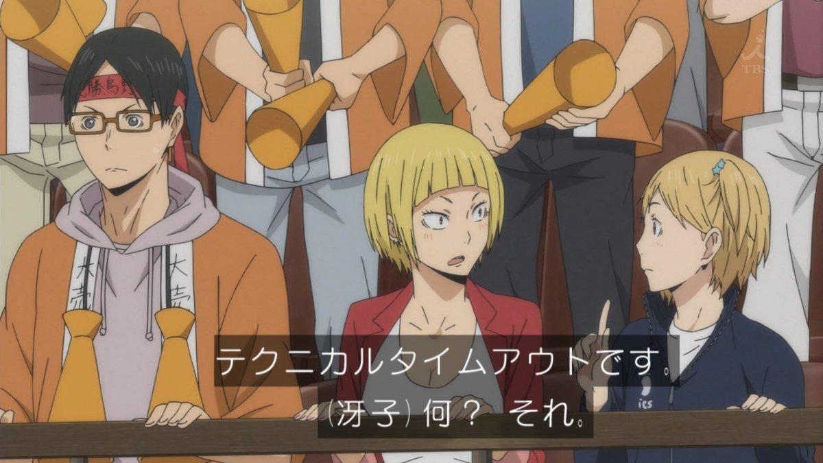 Tweet 田中一成さんの声はいつまで ハイキュー 烏野高校vs