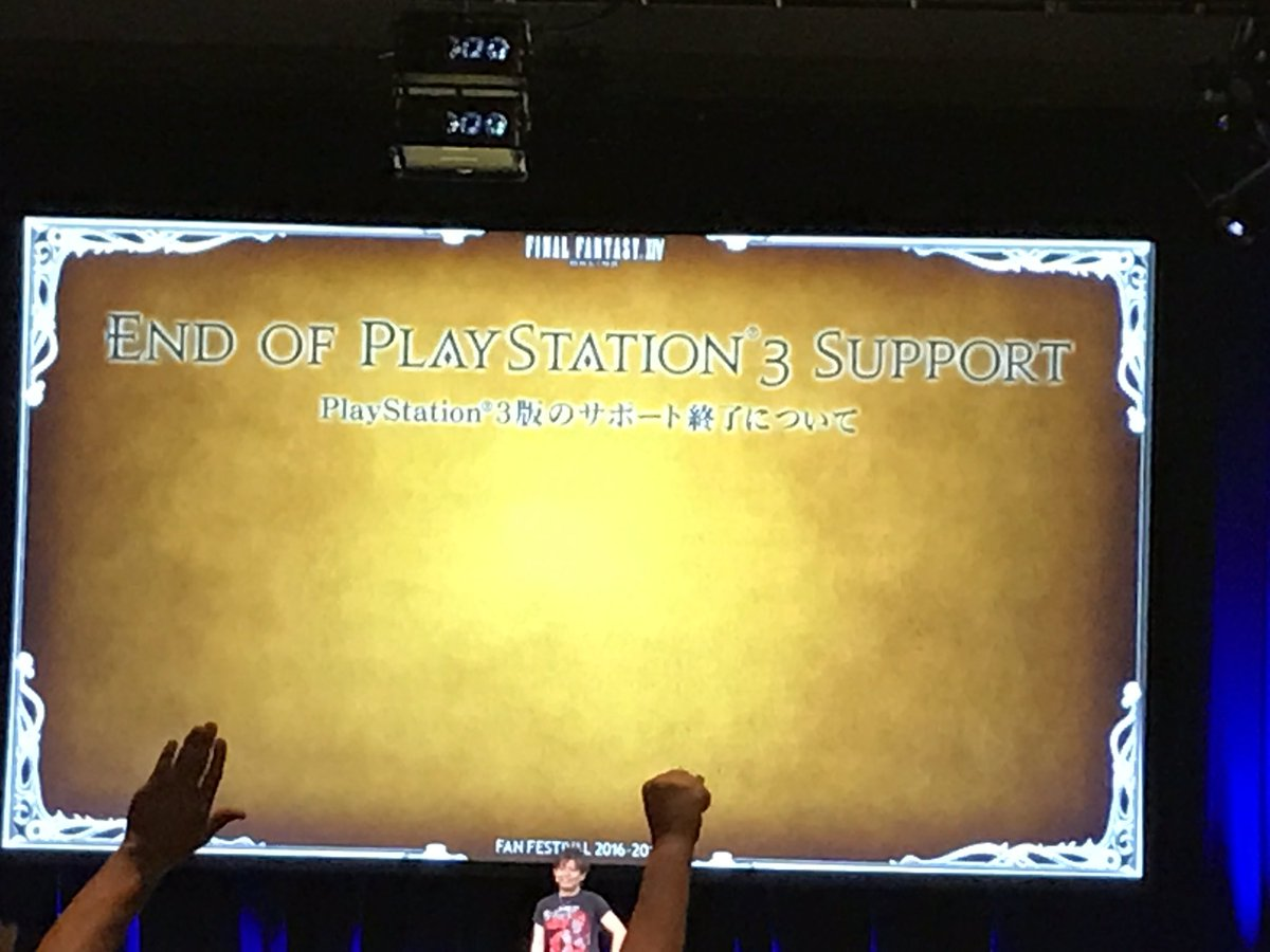 End of an era - FFXIV: Stormblood (4 0) will not support the PS3