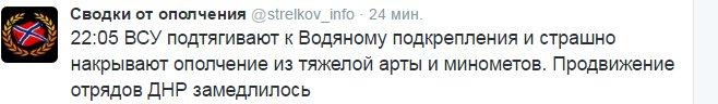 Празднование Дня защитника Украины в Киеве прошло без грубых правонарушений, - Шкиряк - Цензор.НЕТ 1439
