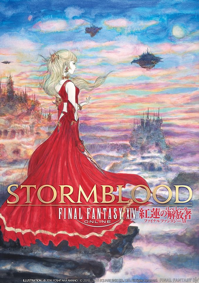 Fextralife View topic - Final Fantasy XIV: Stormblood (2017) (PC & PS4)