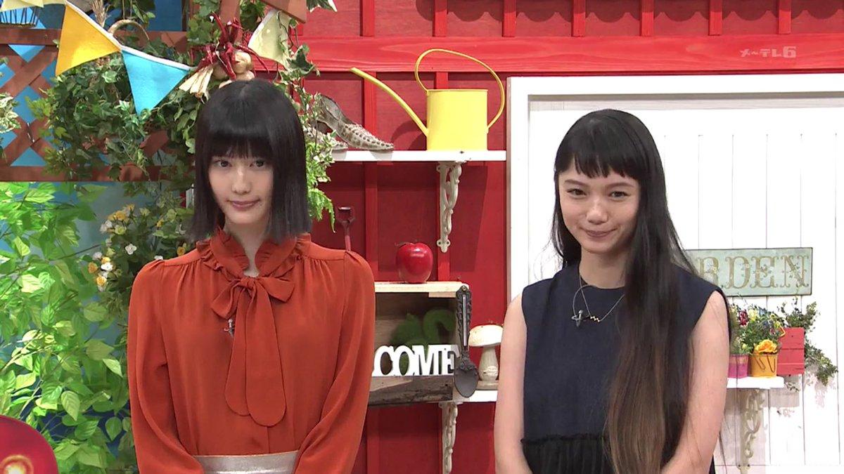 2人が名古屋テレビにいるのか?RT @toyodaginpachi: #昼待て #バースデーカード #橋本愛 #宮崎あおい https://t.co/R9QCfShlXN
