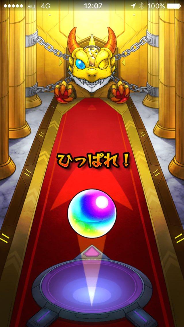 激・獣神祭2日目のガチャ結果