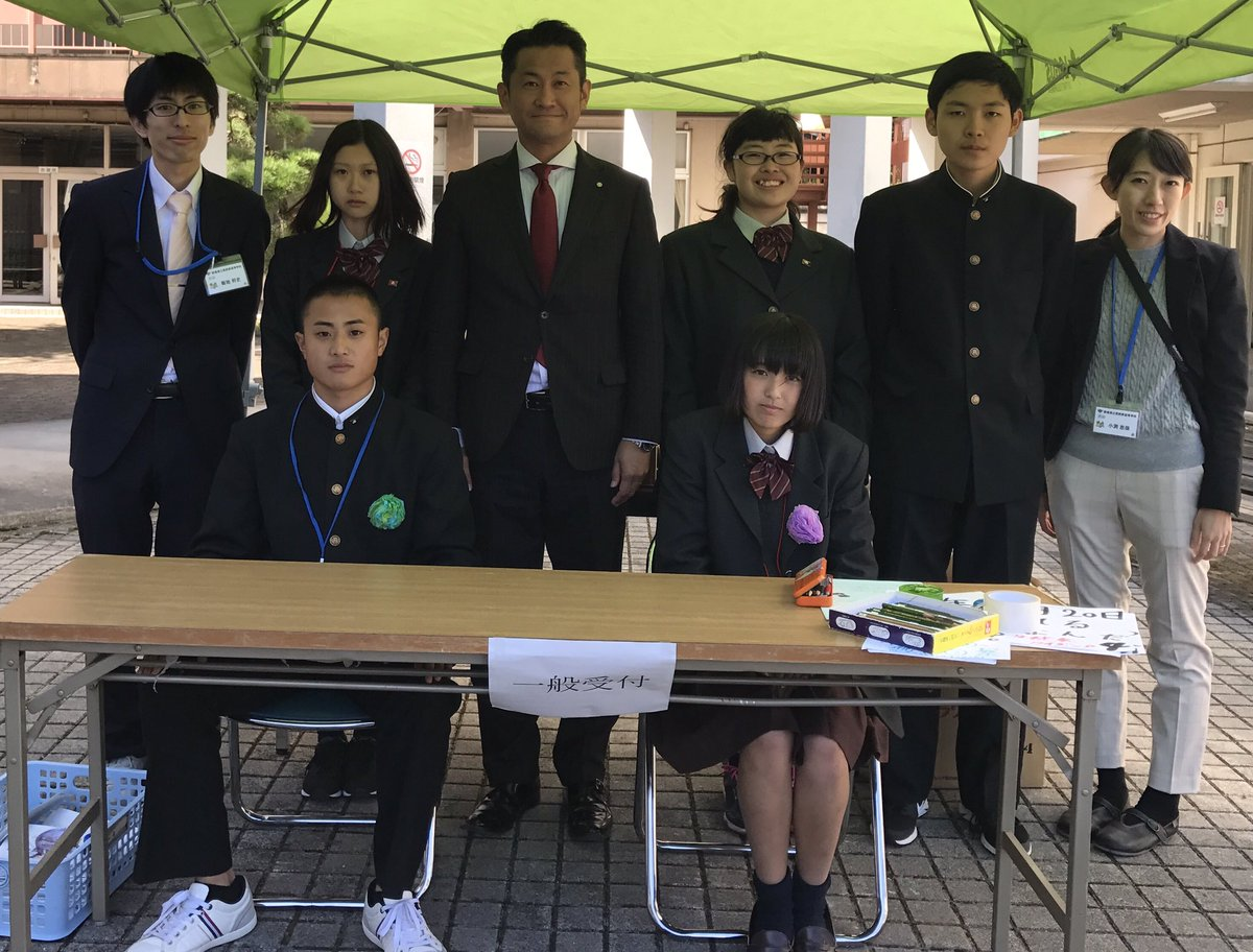 長野原高等学校制服画像