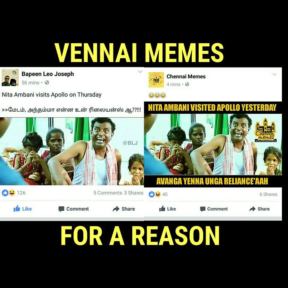 "Illa Trol: Chennai Memes On Twitter: ""@itisprashanth @parasaran Lol"