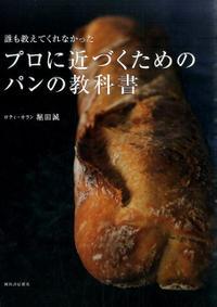 料理 BOOK