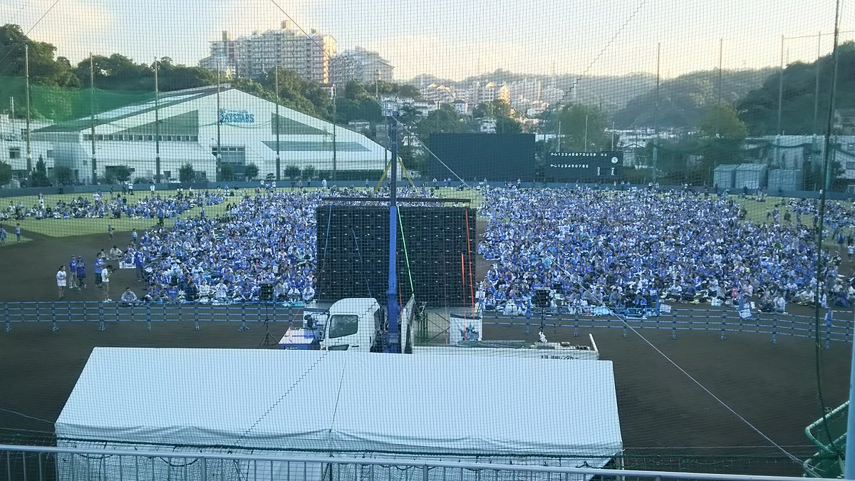 長浦、青一色です #baystars https://t.co/z9Yggd6s9R