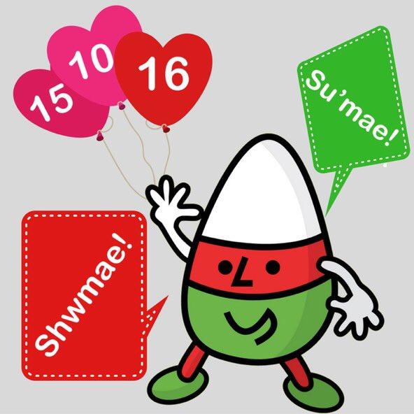 Diwrnod @ShwmaeSumae hapus i bawb heddiw!  Cofiwch ddechrau sgwrs  hefo #ShwmaeSumae sumae #Cymraeg https://t.co/h32ZteIMc7