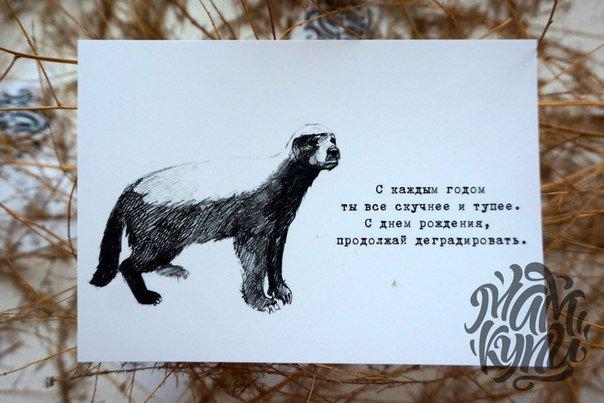 у @Daria_Olegovna идеальные открытки для бывших https://t.co/Ht4288amvg