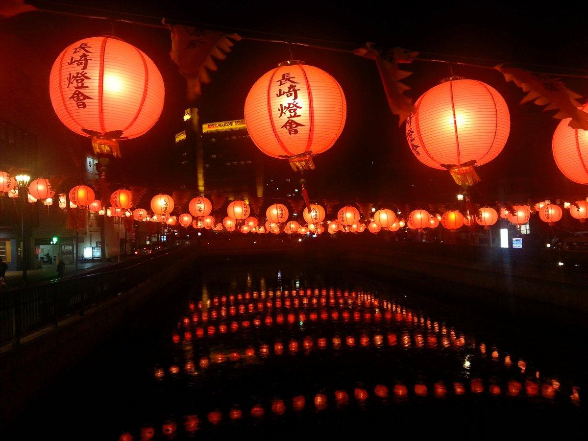 ねんりんピック長崎大会を記念してランタン装飾で熱烈歓迎! ようこそ、長崎へ https://t.co/1bGNDDuEkv