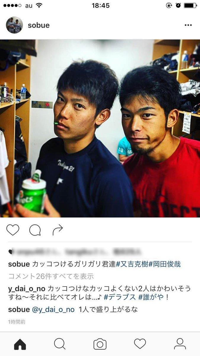 コメント芸人(・ω・) https://t.co/cKpSAKuJPL
