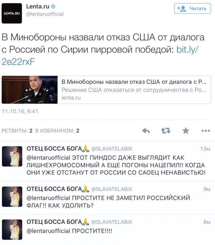 Польша и Украина обсуждают возможности совместного производства боевых вертолетов, - Мацеревич - Цензор.НЕТ 1581