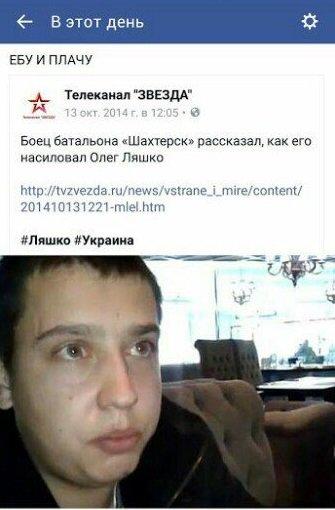 Сотрудники российской ФСБ расстреляли рыбацкую шхуну из КНДР - один человек убит, восемь ранено - Цензор.НЕТ 1017