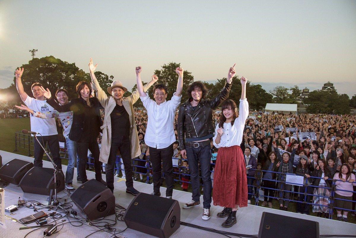 会場に足を運んでくれた皆さん、最後に遠くから成功を祈ってくれた皆さん、本当にありがとうございます!これからも頑張れ!熊本! https://t.co/UVHyr8FU8z