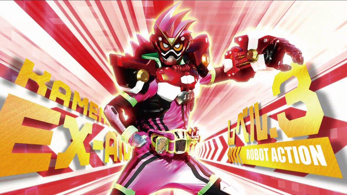 エグゼイドが【レベル3】にレベルアップする「DXゲキトツロボッツガシャット」は好評発売中!影山ヒロノブさんによる変身音が熱い!「♪ぶっ飛ばせ!突撃!