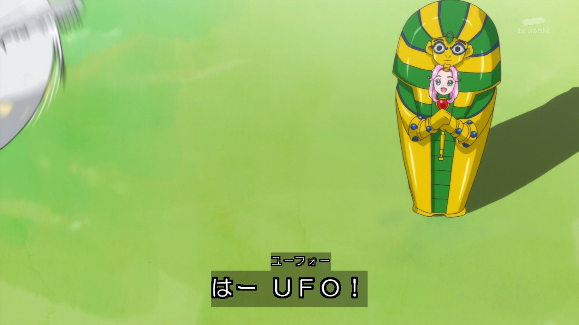 UFO #precure #nitiasa #nichiasa #tvasahi https://t.co/ekzE57eJL6