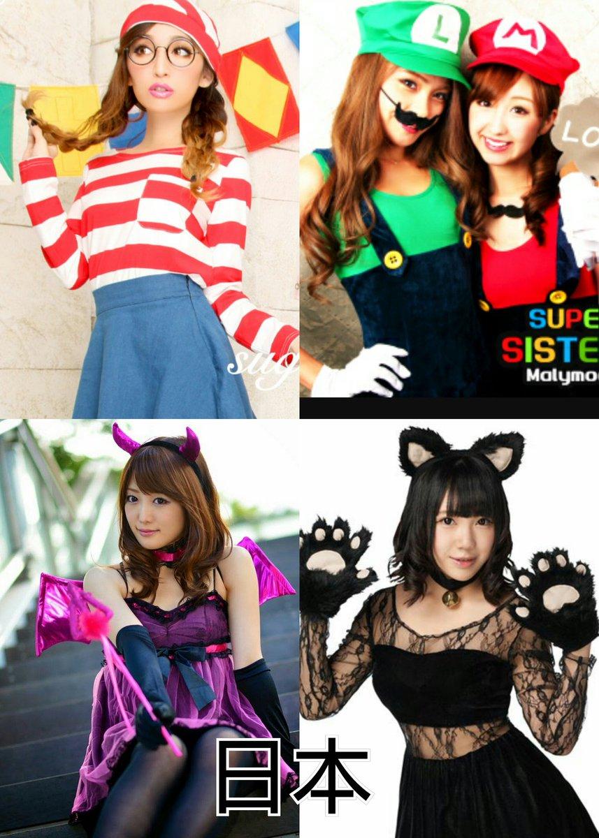 日本と海外のハロウィンの違い