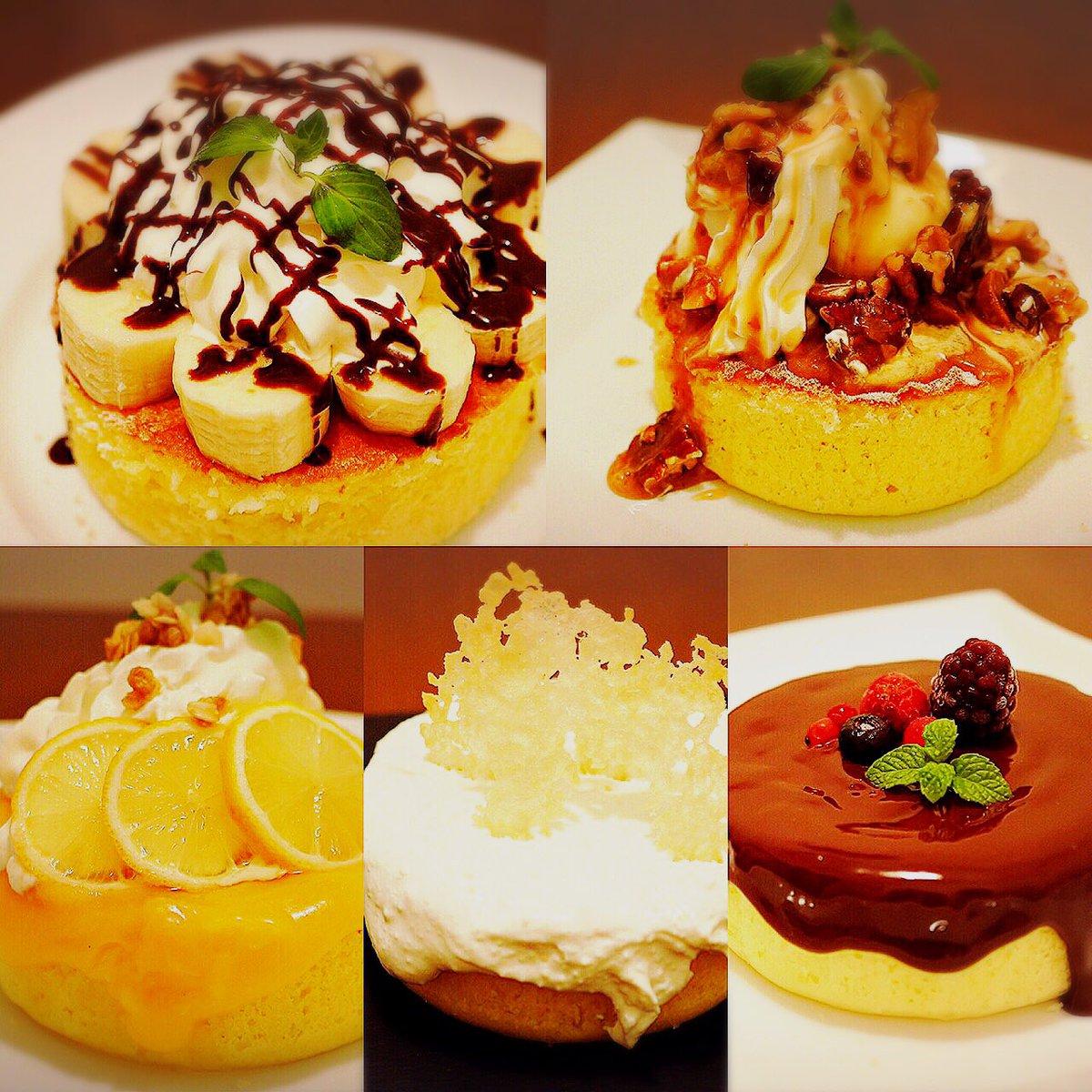 ラクエの大人気スペシャルパンケーキ! 新しいメニューが仲間入りです。 その数なんと10種類!  本日のディナータイムよりスタート。新しいパンケーキを食べて楽しい笑顔のひと時を  皆様のお越しをお待ちしております。