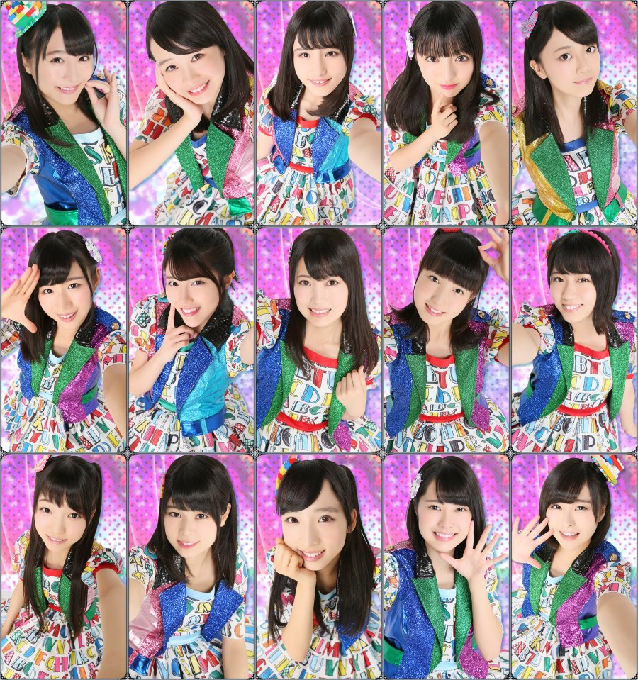 Team 8 lounge on twitter 161020 akb48 official music game seifuku 161020 akb48 official music game seifuku no hane update team8 selfies httpakb48gamenewsdetail1911 akb48 team8 8picitter thecheapjerseys Choice Image