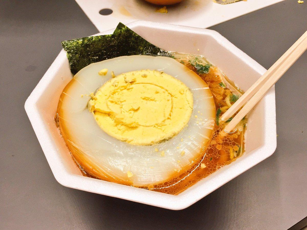 ダチョウの煮卵のせラーメンなう https://t.co/nuIWUi4Zto