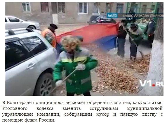 В оккупированный Докучаевск прибыло около 30 спецназовцев российского ГРУ и 6 грузовиков с наемниками, - ИС - Цензор.НЕТ 9991