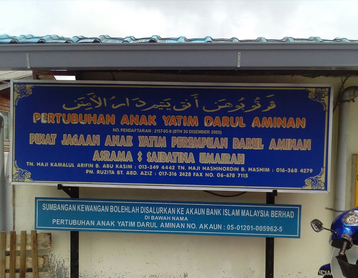 Pertubuhan Anak Yatim Darul Aminan Child Care In Seremban