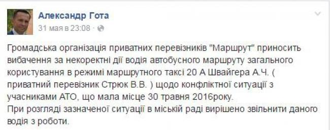 В Лисичанске полицейские предотвратили теракт на железнодорожном вокзале - Цензор.НЕТ 5725