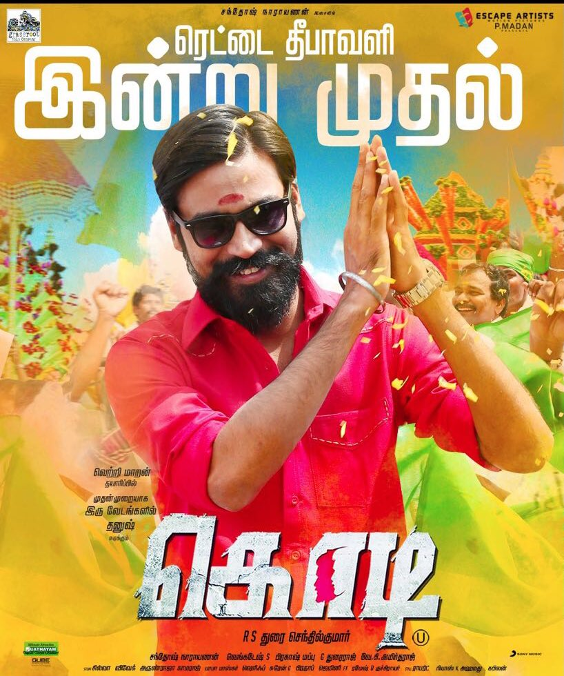 "dhanush on twitter: ""#kodi from today #kodiparakkudha wishing"