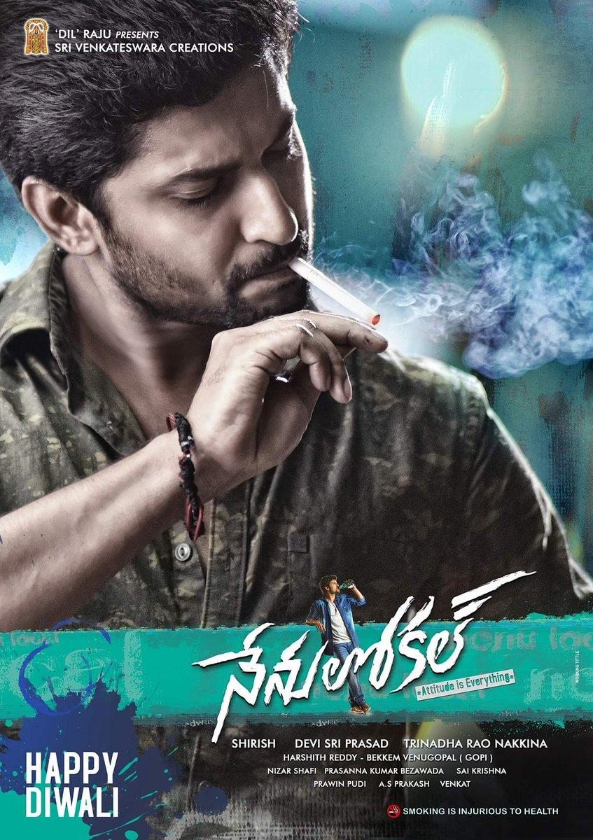 sarainodu telugu movie download tamilrockers.com